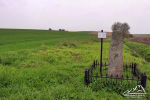 Kamień graniczny granicy Świętego Jana.